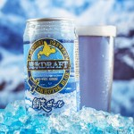 Birra blu: nuove frontiere del tuning giapponese