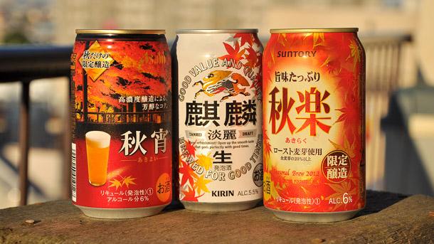 japan beer2