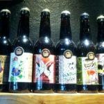 Herba Monstrum di Galbiate: da birrificio domestico a pub!