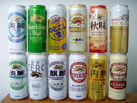 birra giappone1