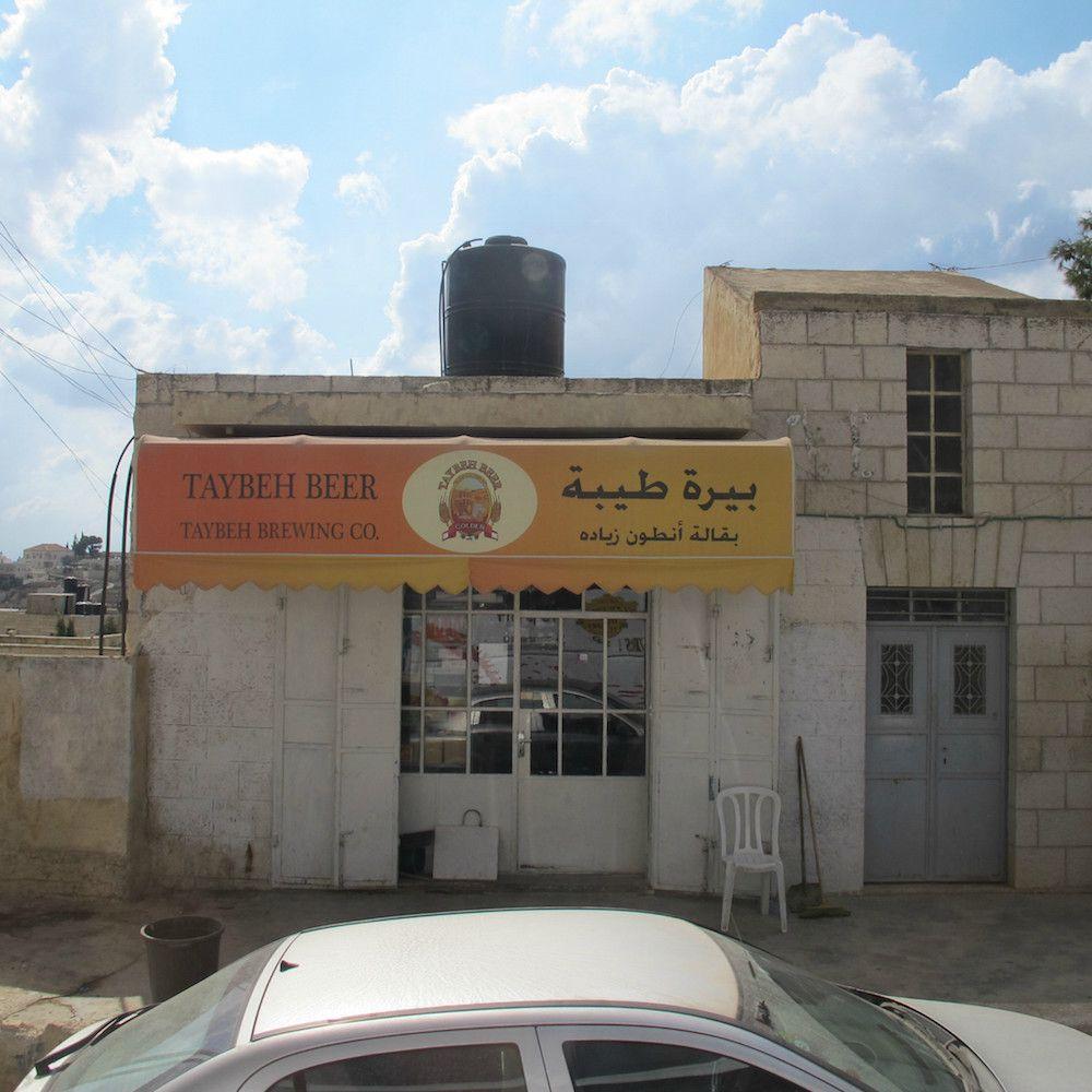 Dalla Palestina: Taybeh Brewing Company