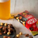 Kitkat Snax: in Giappone la versione dello snack da abbinare alla birra!