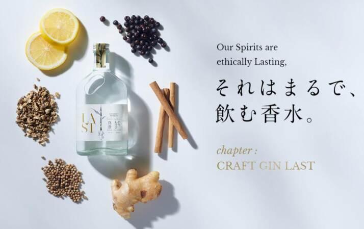In Giappone la birra sprecata causa Covid-19 si trasforma in Gin