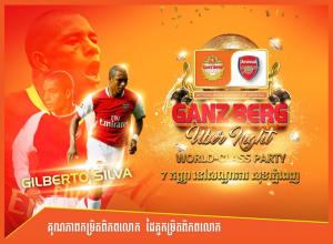 Birra e carne di cane: sollevazione social contro il nuovo sponsor cambogiano dell'Arsenal