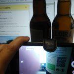 BeerLife: grazie alla blockchain, tutta la vita della birra che si sta gustando a portata di click!