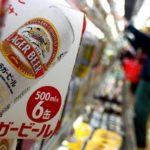 Giappone: refuso su lattine di birra, ed è subito successo